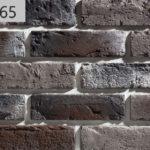 Прованс 465